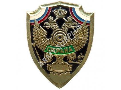 Odznak Ochrana - Rusko
